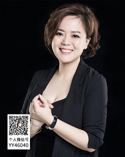 杨洋 Yang Yang
