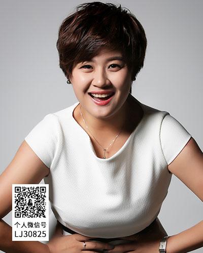 朱丽君 Linjun Zhu